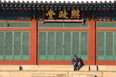 Heejoengdang of Changdeokgung Palace