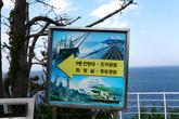 Suncruise Resort