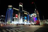 Dongdaemun Mar..