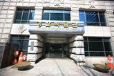 경찰박물관(서울)