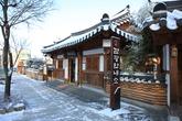 Jeonju Hanok Village Information Center