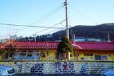 Sangjang-dong Wall Painting Village