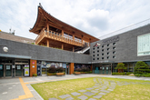 Seoul K-Medi Center
