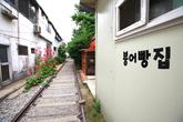Gyeongam-dong ..
