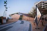Amisan Nakdong River  Observatory