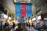 Seogwipo Maeil Olle Market