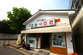 Chowon Photo S..