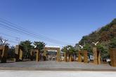 Hanyeoul-gil Course 1
