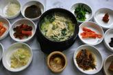 Daenamutongbap(rice steamed in bamboo)