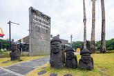 Jungmun Tourist Information