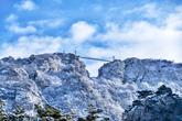 Cloud Bridge of Baegasan Mountain