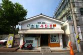 Chowon Photo Studio