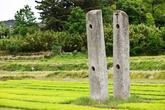 Flagpole Supports of Namgansa Site