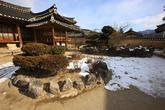 Jeongon's Birthplace