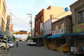 Mokpo Marine Product Town