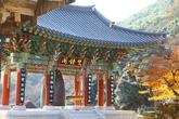 Hwaeomsa Temple
