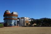 Suncheonman Bay Eco Museum