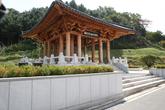 Geumsan Ginseng Festival