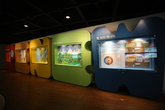 Jinhae Energy Exhibition Hall