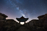 Milky Way of Korea