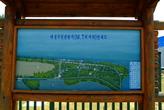 대성국민관광단지(대성리)
