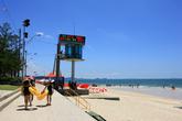 Daecheon Beach..