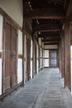Go Jae Seon's Old House