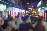 Busan Haeundae Traditional Market