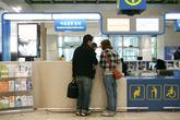 Incheon International Airport Medical Tourism Information Center
