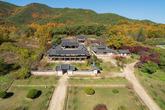 Byeongsanseowon Confucian Academy
