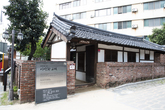 House of Yi Sang-hwa