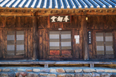 Samcheok Sinheungsa Temple