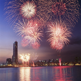 Fireworks Festival