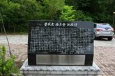 김시습기념관