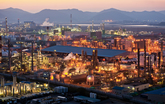 The Yeosu National Industrial Complex