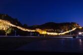Gochangeupseong Fortress