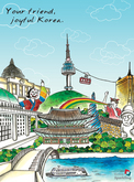 Your friend, joyful Korea, The 18th KOREA Tourism Poster Contest 2008