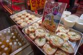 Bupyeong Market(Kkangtong Market)