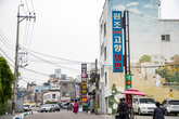 Incheon Hwapyeong-dong Naengmyeon Street