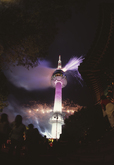 N Seoul Tower 