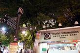 Hongik University Street