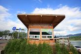 Hwacheon Tourist Information Center