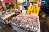 Bujeon Market Town