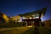 Gochangeupseong Fortress(Moyangseong Fortress)
