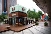 Tourism Information Center