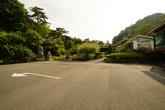 Kohwun Botanical Garden