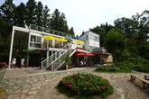 Boseong Deahan Dawon