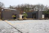 Exhibit Hall of Chungju Goruryeo Monument