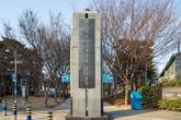 Aunae Independence Movement Memorial Park