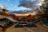 Taegosa Temple